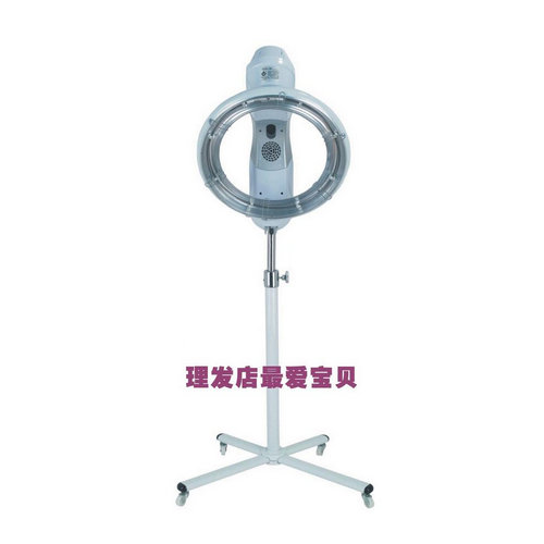 hair color accelerator / hair color processors / hair salon equipment